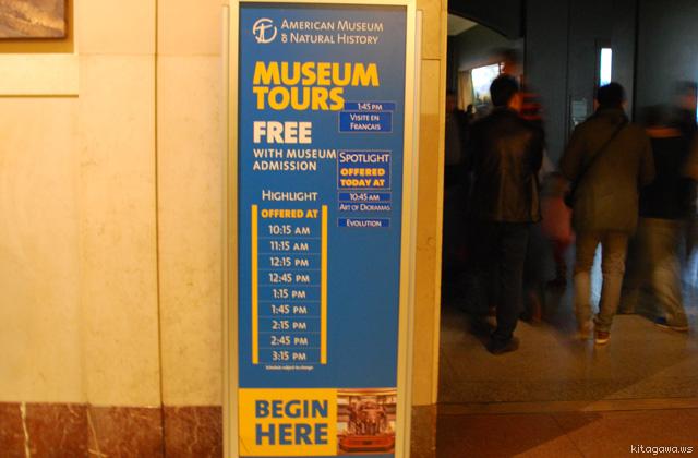ミュージアムツアー