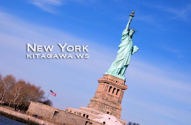 自由の女神像 ニューヨーク