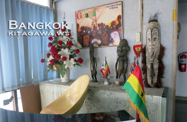 ガーナ大使館