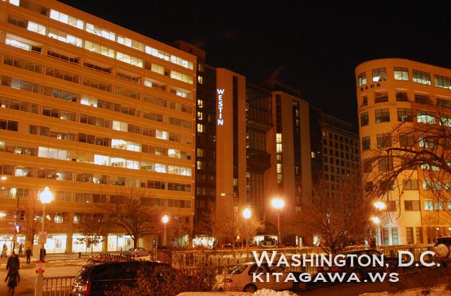 ウェスティン ワシントンDC シティーセンター