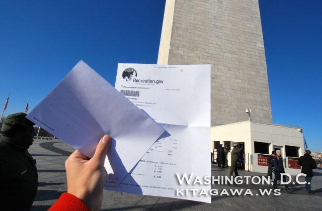 ワシントン記念塔 予約