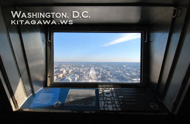 観光 ワシントンDC 展望台