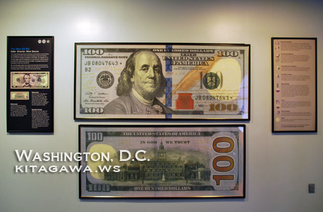 米ドル紙幣