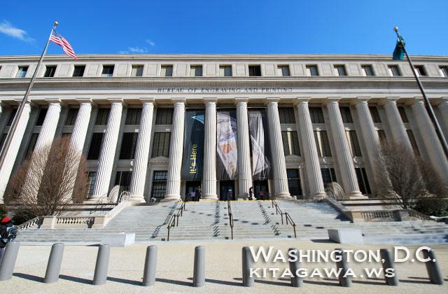 アメリカ 製版印刷局 ワシントンDC 造幣局
