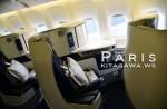 エールフランス航空 ビジネスクラス搭乗記