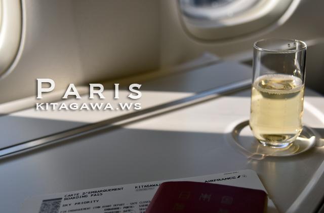 エールフランス航空 ビジネスクラス 搭乗券