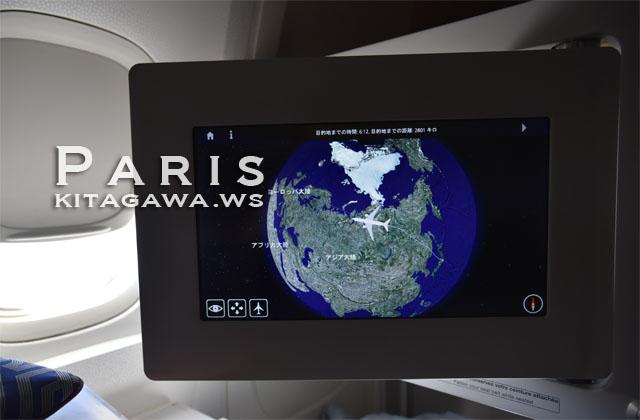 エールフランス フライトマップ