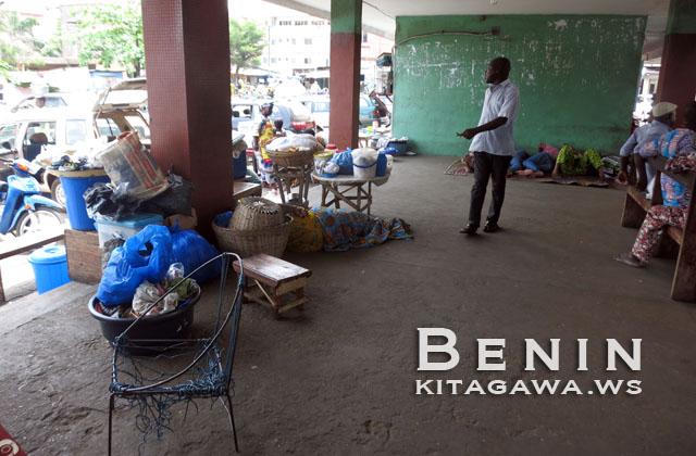 Gare Jonquet Cotonou