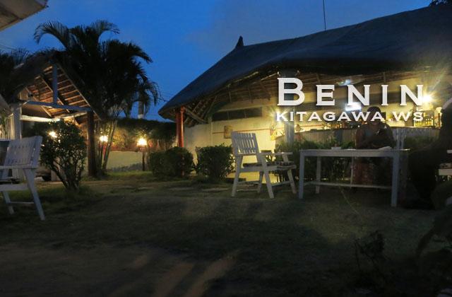 Exotic Garden, Cotonou Benin