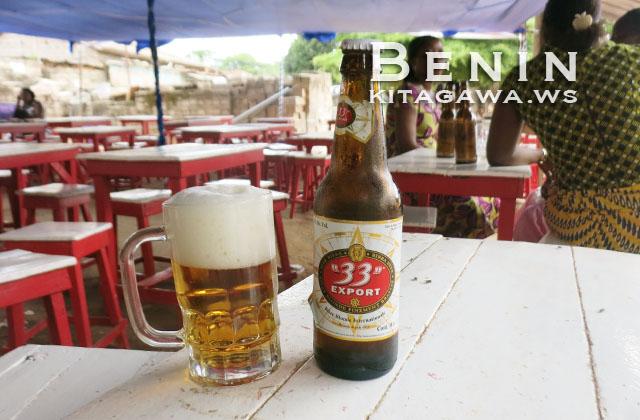33 Export Beer