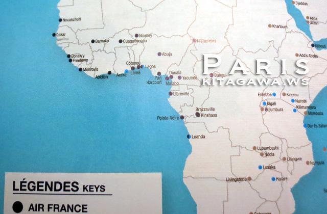 エールフランス路線図アフリカ