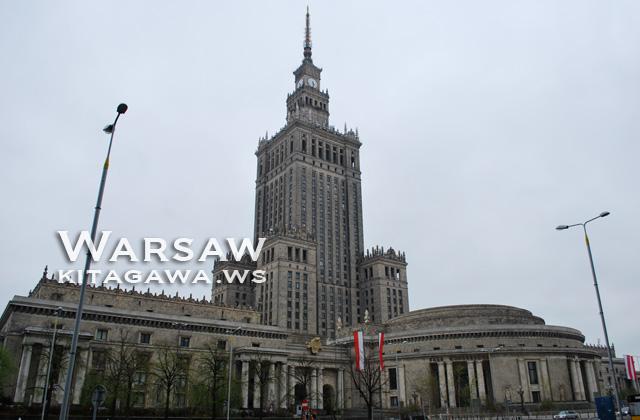 文化科学宮殿