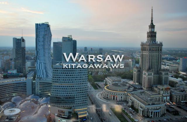 ワルシャワ 展望台 ポーランド