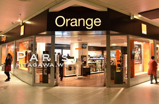 オレンジ ORANGE 携帯電話