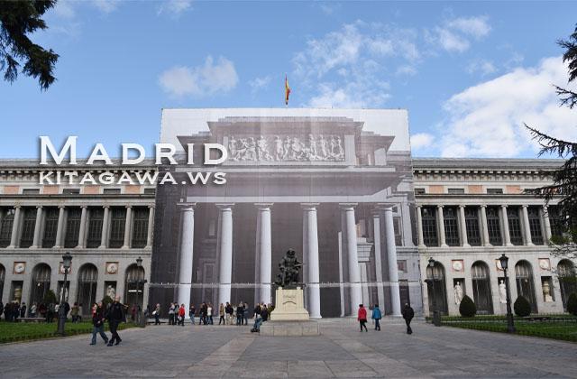 プラド美術館 工事