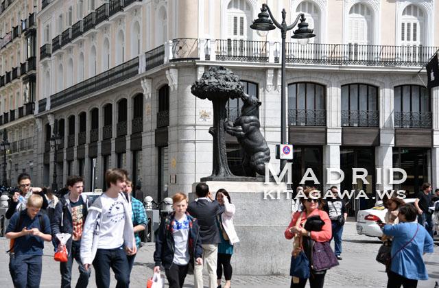 マドリッド 山桃の木と熊の像
