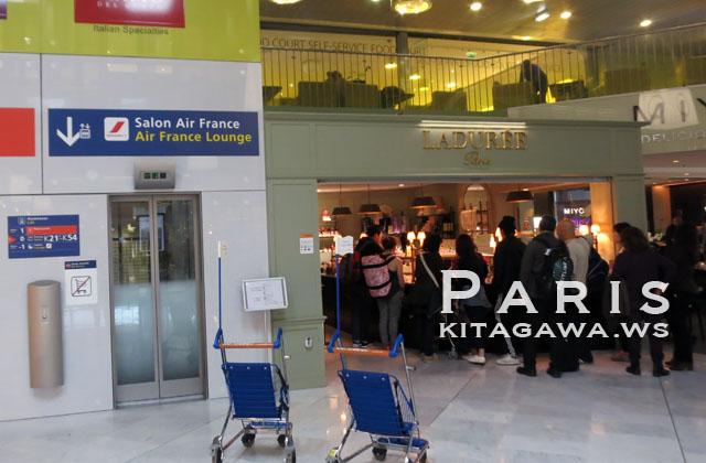 ラデュレ シャルルドゴール空港店 Ladurée CDG 2E