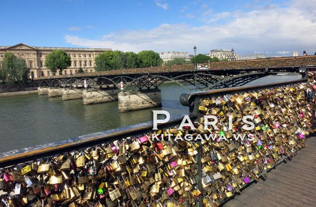 ポンデザール 南京錠 Pont des Arts パリ