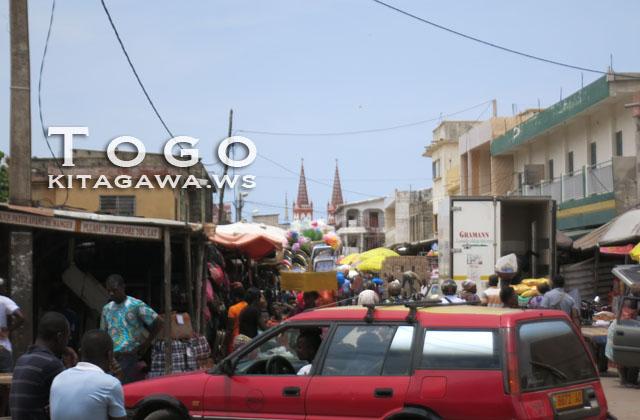 Grand Marché, Lomé, Togo