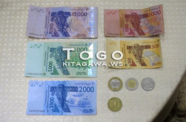 西アフリカ・セーファーフラン West African CFA franc