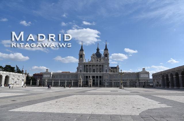 スペイン 王宮 マドリッド