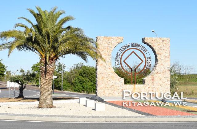 ポルトガル 世界遺産 エルヴァス