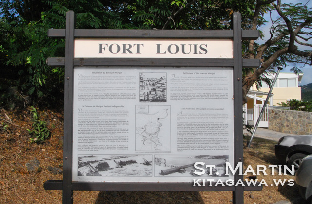 Fort Saint Louis