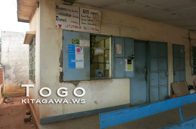 Rakieta Lomé Office