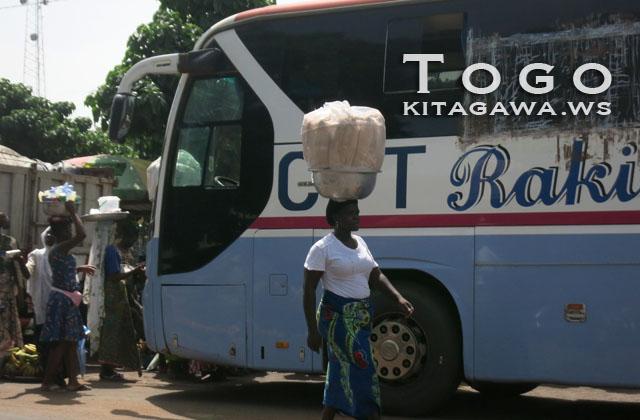 トーゴ Rakieta バス