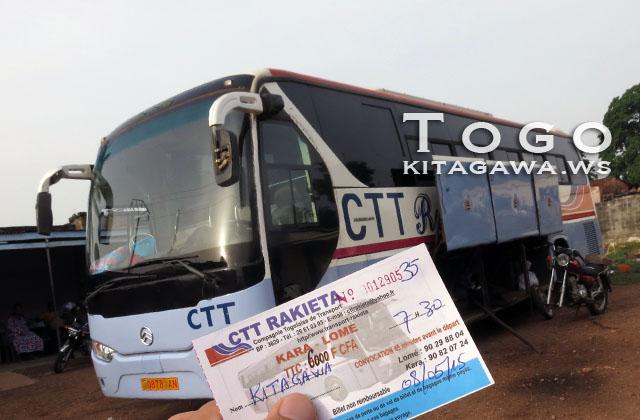 Rakieta バス 切符