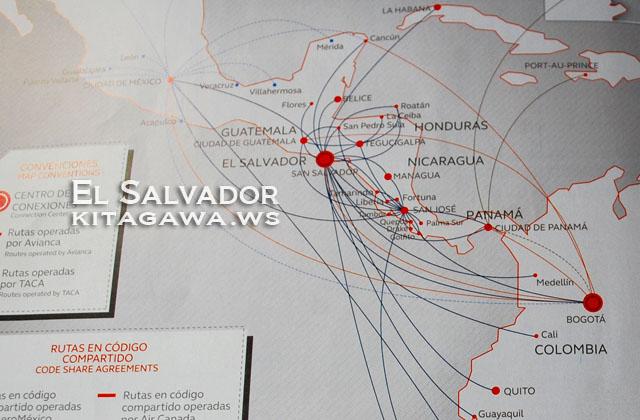 アビアンカ航空 航路 路線図