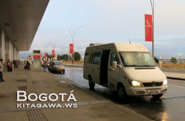 エルドラド国際空港 空港バス