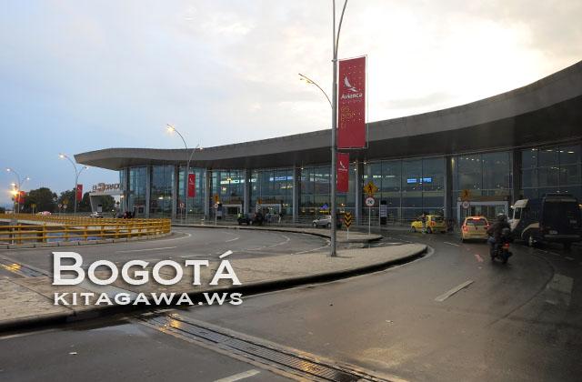 ボゴタ エルドラド国際空港