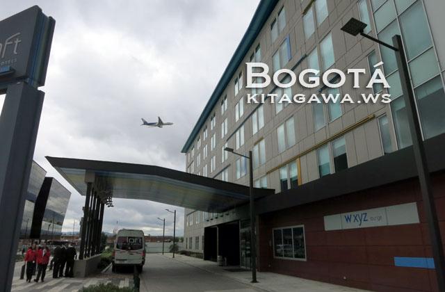 ボゴタ 空港送迎