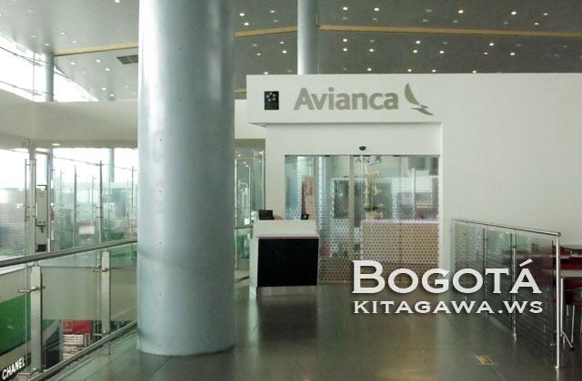エルドラド国際空港 アビアンカ航空ビジネスクラスラウンジ