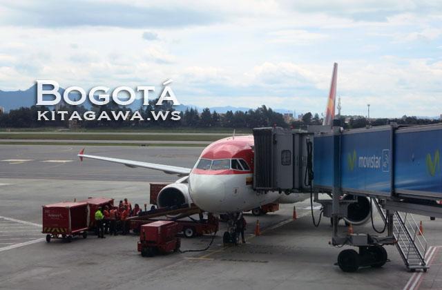 アビアンカ航空ビジネスクラス