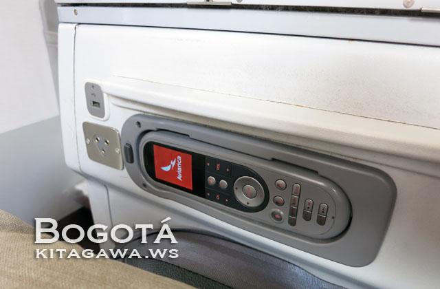 Aviancaアビアンカ航空A320ビジネスクラス