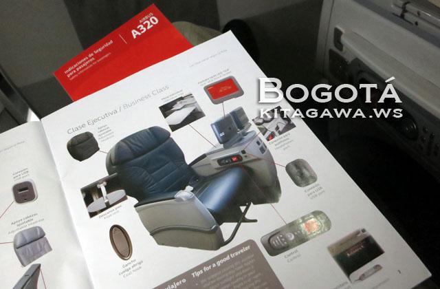 アビアンカ航空ビジネスクラスシート