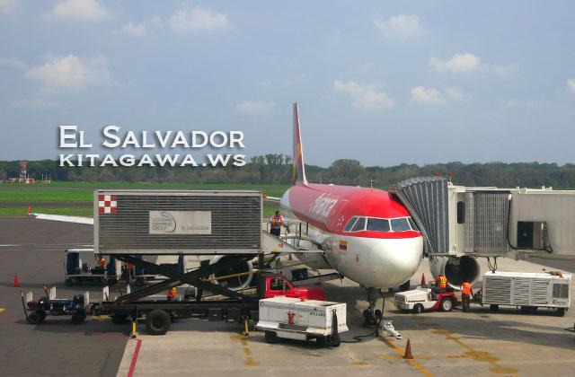 アビアンカ航空A320ビジネスクラス(コロンビア・ボゴタ→エルサルバドル・サンサルバドル)