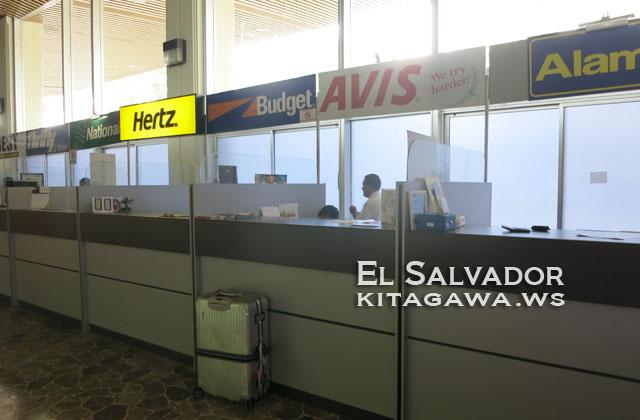 エルサルバドル・サンサルバドル空港