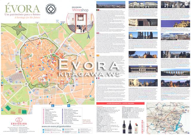 エヴォラ地図 Évora Map