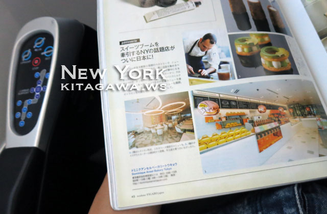 Dominique Ansel Bakery 日本