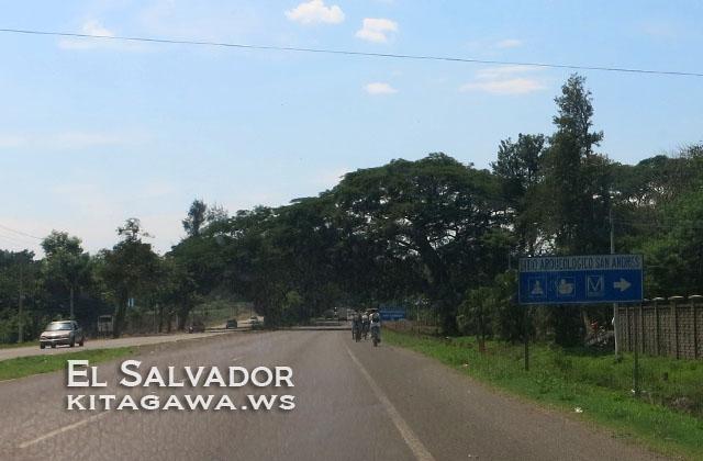 San Andrés, El Salvador