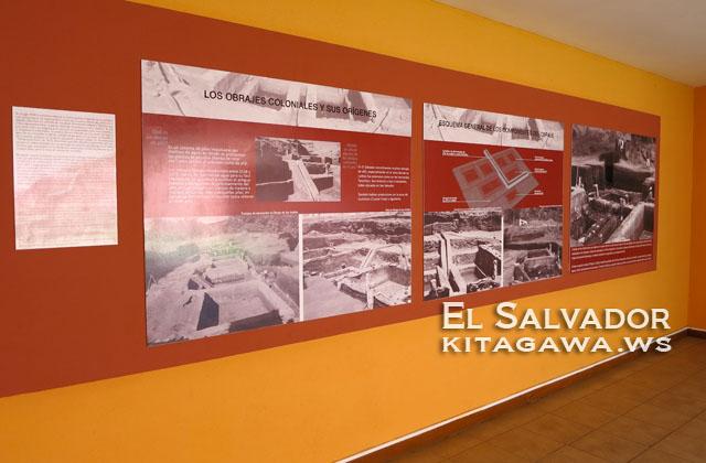 サンアンドレス遺跡 ミュージアム