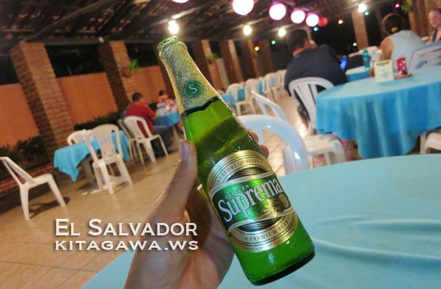 Cerveza Suprema
