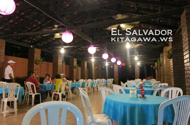 エルサルバドル レストラン
