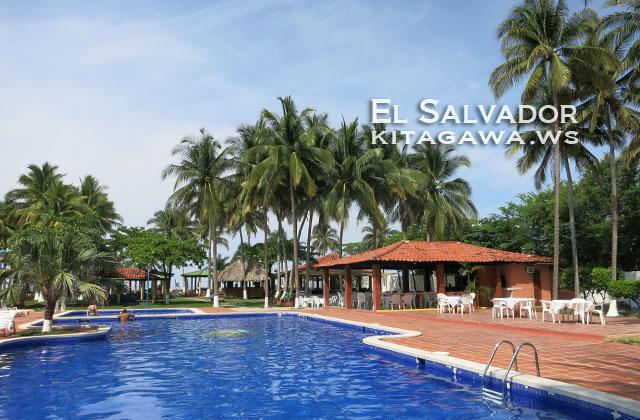 ホテル パシフィック パラダイス Hotel Pacific Paradise, Costa del Sol, El Salvador