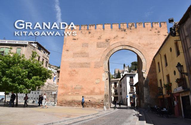Puerta de Elvira エルヴィラ門