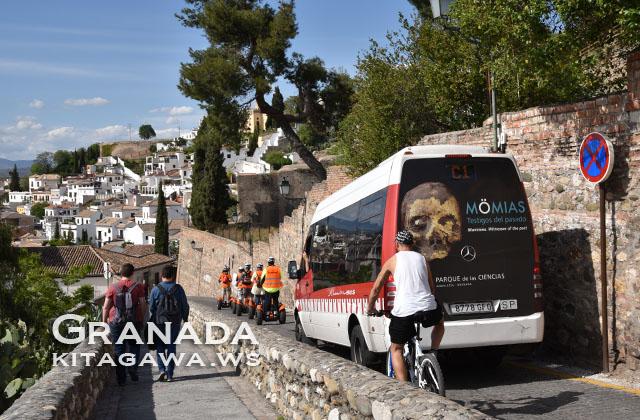 El Albayzín, Granada