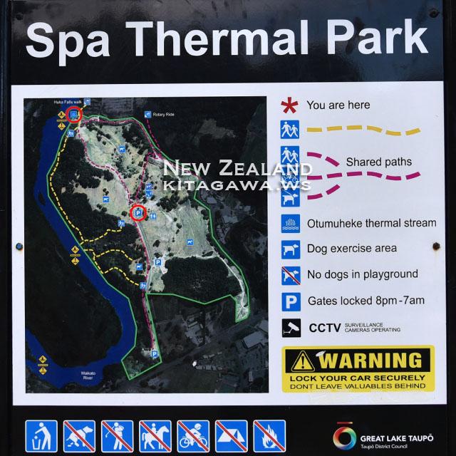 スパ・サーマル・パーク Spa Thermal Park